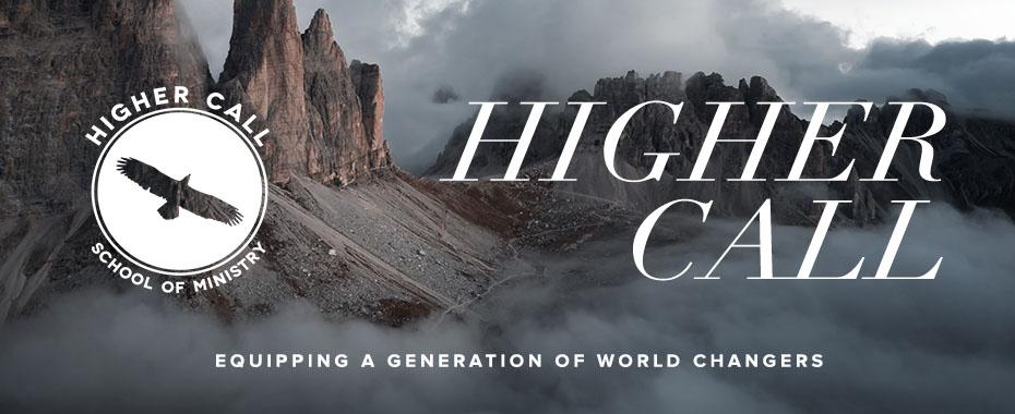 HCSM - Winter 2020 Class Registration